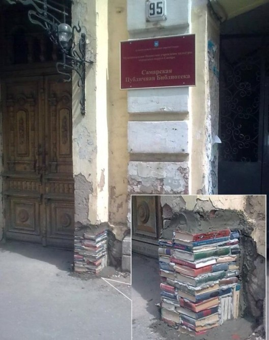 Samara-Library-Fixed-with-Books-634x800