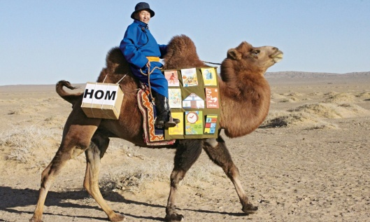 The-Mongolian-Childrens-M-009