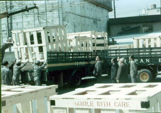 L'expédition vers les États-Unis, en 1975